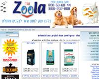 BabyBet - זולה - Zoo La